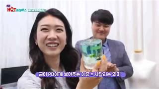 남동 핫플레이스 6회 - 남동구청년창업지원센터