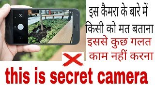 secret camera app /hindi me / kise ko mat batana //