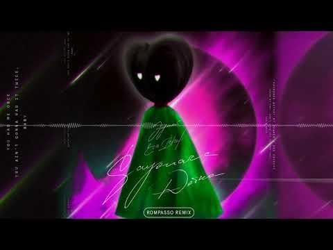 Элджей - Sayonara Детка (Feat. Era Istrefi) Rompasso Remix