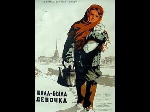 Ленинград — Сиськи