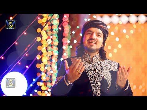 New Rabi Ul Awal Naat 2018 - Maza Aa Gya - Hafiz Anwaar Zahidy - Recorded & Released by Studio 5