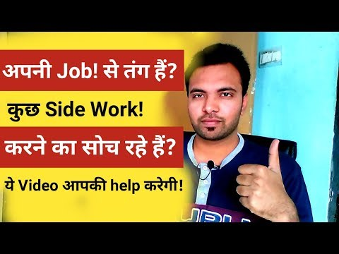 Start Side Work/Business   Home Based Jobs Viral Content Writing   Witty Feed   Typing jobs