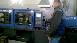 видео производство изделий из пластмассы