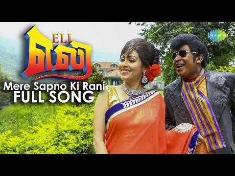 Eli  Mere Sapno Ki Rani Full Song  Vadivelu  New Tamil Movie  Song