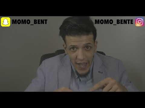 BUREAU DES PLAINTES - Momo Bente