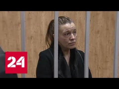 Женщину, оставившую 5-летнюю дочь одну, проверят психиатры - Россия 24