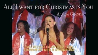 [아리아나그란데] 캣발렌타인 시절 아리가 부르는 All I want for Christmas is You 한글자막 (Live In LA)