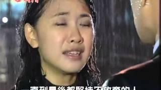 世間情 77 奇欣雨中相擁