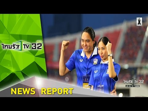 ที่สุดแห่งการถ่ายทอดสดกีฬา ไทยรัฐทีวี   27-12-59   เช้าข่าวชัดโซเชียล