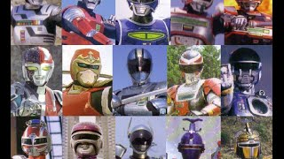 Metal Heroes Henshin (1982-1996) thumbnail