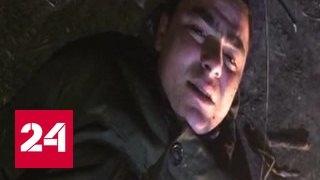 В Крыму задержан диверсант из батальона 'Аскер'