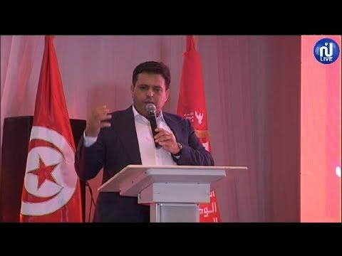 كلمة سليم الرياحي في إفتتاح المجلس الوطني الإستثنائي للإتحاد الوطني الحر