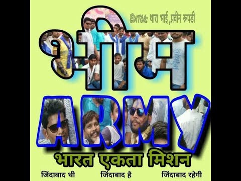 Aab Julm Na Sahegi Bhim Army DjAkash !! भीम आर्मी !!