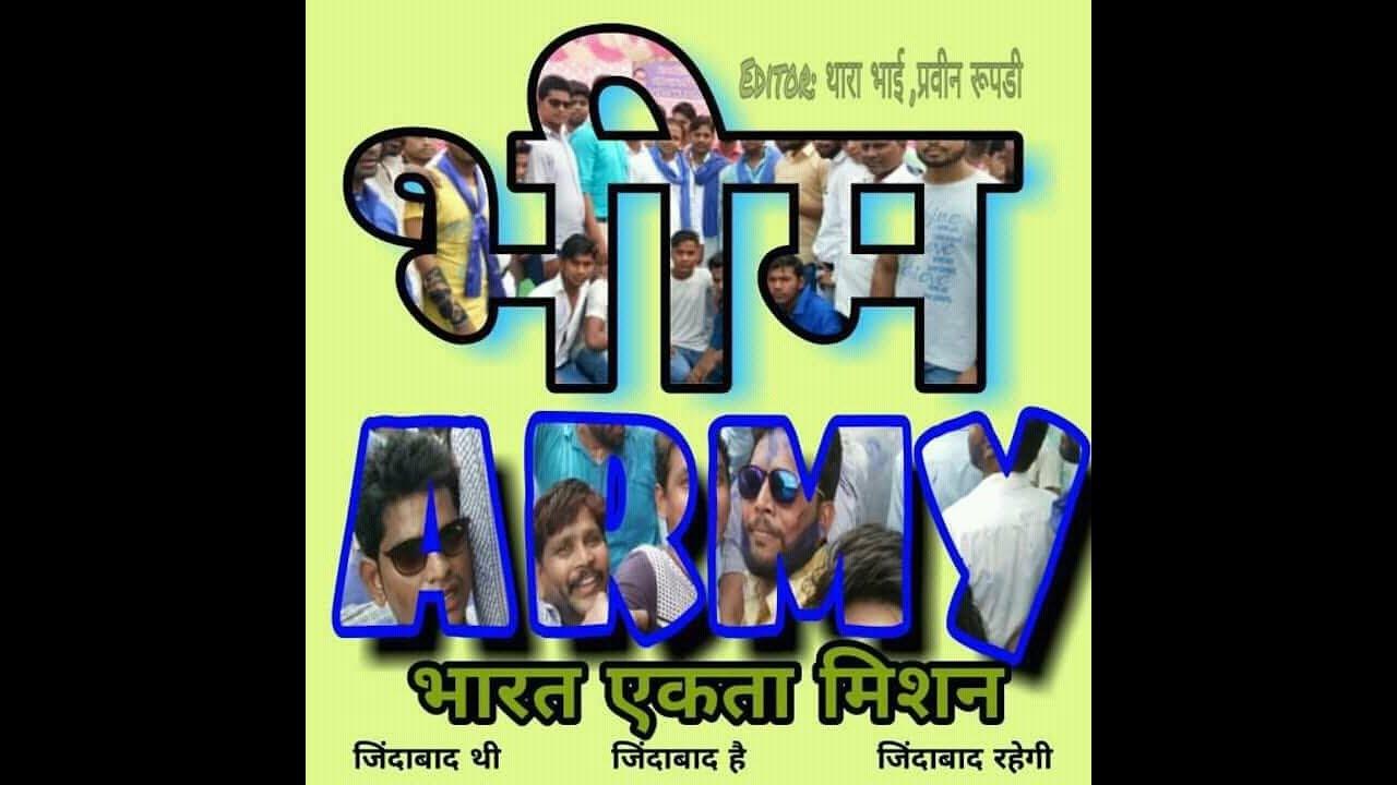 Aab Julm Na Sahegi Bhim Army DjAkash !! भीम आर्मी