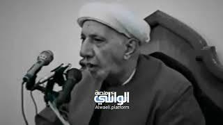مولد الإمام السجاد \