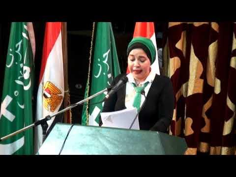 كلمة الأستاذه مريم رجب  خلال تدشين مبادرة الوفد مع المرأة بمحافظة بورسعيد  - 22:52-2019 / 11 / 2