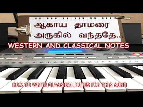 tamil film songs keyboard notes/music class in tamil/இந்த பாடலை வாசிப்பது எப்படி?