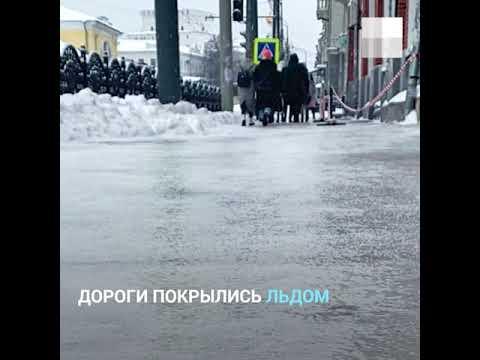 Видео Ярославль: ад на дорогах #shorts