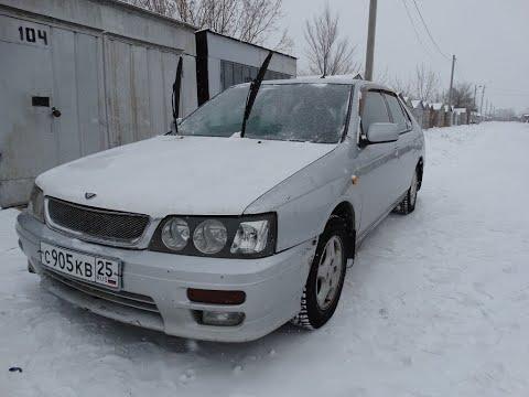 Синий ПтЫц. Nissan Blubird 1999 года. #БлубЁрд