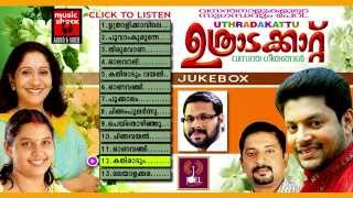 ഉത്രാടകാറ്റ് | Onam Songs Malayalam | Festival Songs Malayalam | Hindu Devotional Songs Malayalam