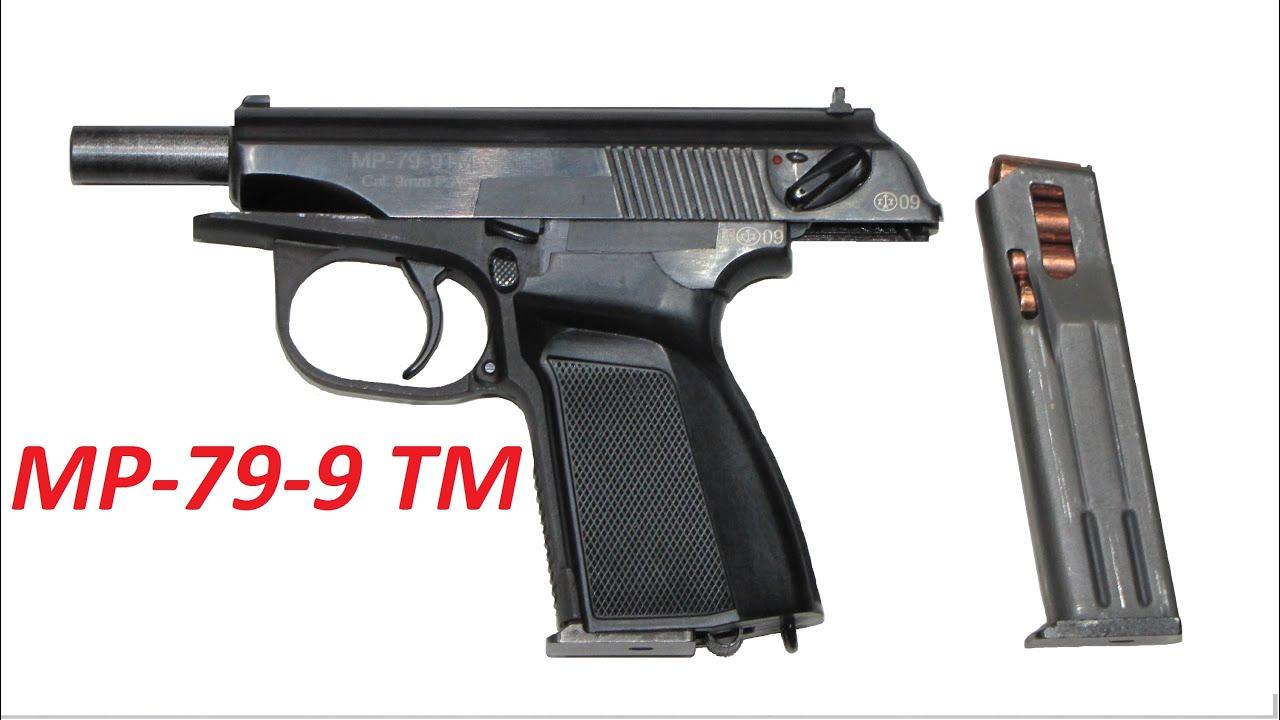 пм-т (пмт) как выбрать правильный травматический пистолет - YouTube
