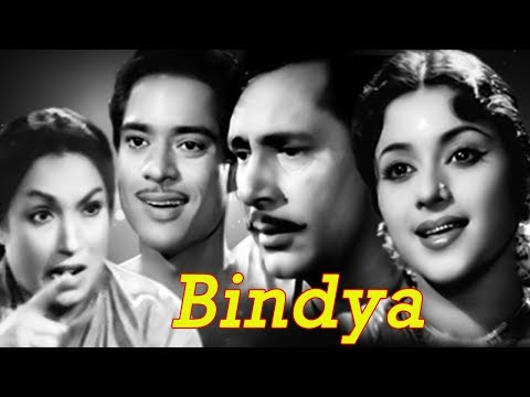 Bindya Full Movie | Padmini | Balraj Sahni | Old Hindi Movies