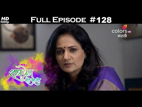 Radha Prem Rangi Rangli - 13th April 2018 - राधा प्रेम रंगी रंगली - Full Episode