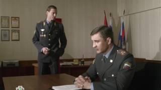 Сериал Шеф - 2 19 серия