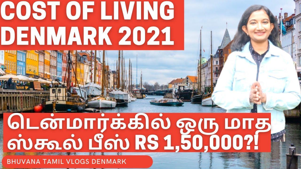 COST OF LIVING IN DENMARK 2021 / டென்மார்க்கில் ஒரு மாத ஸ்கூல் பீஸ் RS.1,50,000? / Bhuvanatamilvlogs
