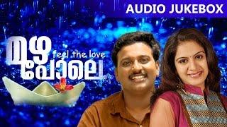 New Malayalam Album | Mazha Pole [ 2015 ] | Audio Jukebox | Ft. Najeem Arshad