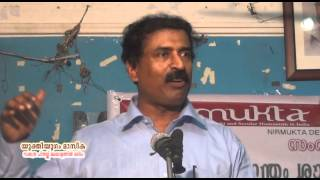Debate: Is Vedanta Scientific ? (Malayalam) Ravichandran C Vs Rejith Kumar