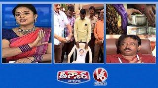 teenmaar-news-rtc-employees-palabhishekam-ram-gopal-varma-movie-fake-gold-coins-v6-news