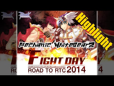 Mechanic WhiteBearZ :: RTC 2014 My Highlight.
