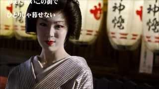 流恋草 (はぐれそう) cover 本間幸子