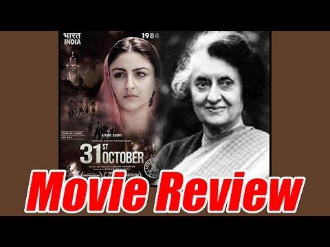 31st October Movie Review: Soha Ali and Vir Das's film fails to impress| Filmibeat