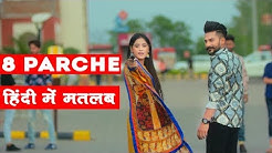Download 8 Parche Song Lyrics Mp3 Free And Mp4