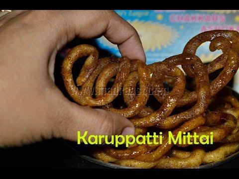 Karuppatti Mittai / Palm Jaggery Candy - Thoothukudi Special | Madraasi