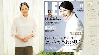 浜島直子さん登場! LEE11月号のインフォマーシャルが放映。 10/7(金)...
