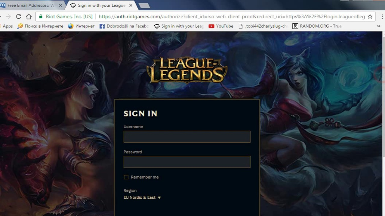 League Of Legends Email VergeГџen
