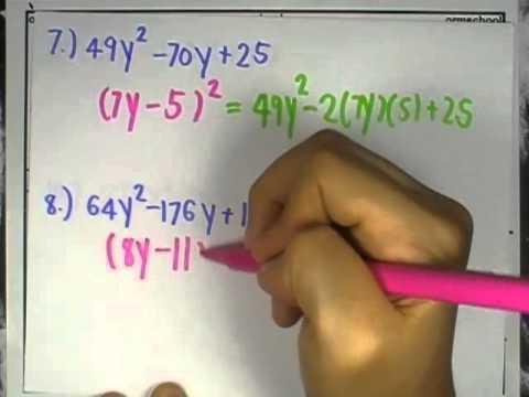 เลขกระทรวง เพิ่มเติม ม.2 เล่ม2 : แบบฝึกหัด1.3ก ข้อ02