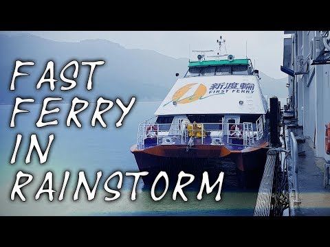 Fast Ferry ride to Mui Wo in bad weather / Hong Kong HD