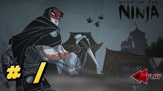 Mark of the Ninja - GAMEPLAY - PC - #1
