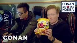 Conan Checks Out A PC Bang
