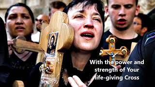 Orthodox Chant - God, save Your People