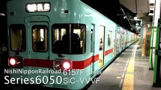 録音日時:2016/04/11 収録列車:4193 走行区間:春日原→下大利.