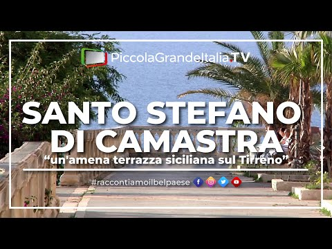Santo stefano di camastra 2015 piccola grande italia youtube - Santo stefano di camastra piastrelle ...