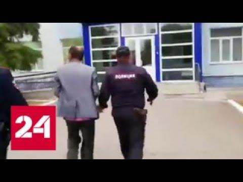 В Чемодановке после массовой драки задержаны еще 12 подозреваемых - Россия 24