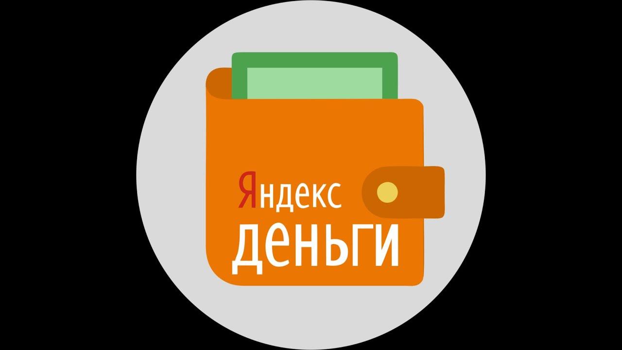 Договор займа потребительского общества