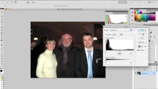 Урок Adobe Photoshop КА ШАГ. Тема: Яркостная коррекция