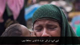 The Khilafah: My Guardian! My Shield! - Rajab Address by Dr. Nazreen Nawaz (Urdu subs)